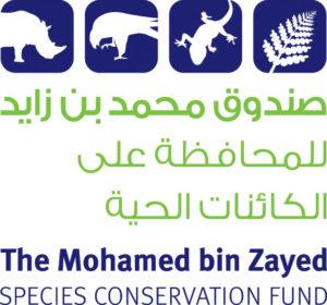 Mohammad bin Zayed Foundation